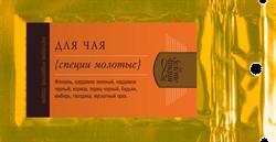 """""""Ти Масала"""" - классическая смесь специй для приготовления масала-чая - фото 6143"""