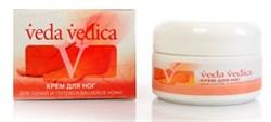 Крем для ног смягчающий Veda Vedica - фото 6246