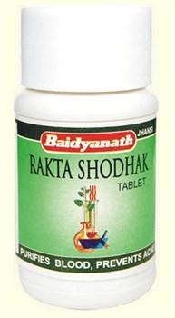 Rakta Shodhak (Ракта Шодак) - фото 6553
