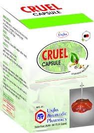 CRUEL (Круэль)- обеспечивает полную силу организму, очищает лимфу,  30 капс. - фото 6624