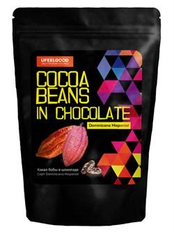 Какао-бобы в шоколаде с добавлением сока сахарного тростника - фото 6872