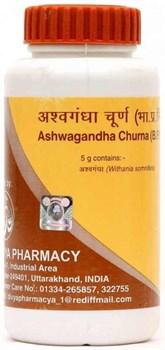 Ashvagandha (Ашваганда порошок) - растительный адаптоген, поддержка ЦНС, повышение либидо - фото 7073