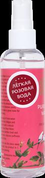 Лёгкая розовая вода - фото 7114