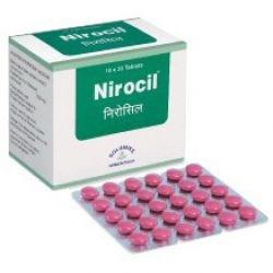 Nirocil (Нироцил, бхумиамалаки) - одна из наилучших аюрведических трав для восстановления печени - фото 7153