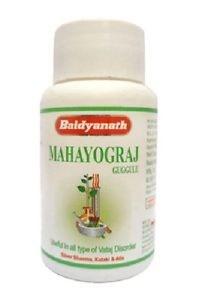 Mahayogaraj guggulu (Махайогарадж гуггул) - «Царь лекарственных формул» - фото 7203