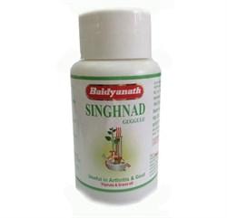 Singhnad Guggulu (Сингхнад гуггул) - фото 7205