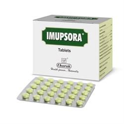 Imupsora tab (Имупсора таблетки от псориаза) - фото 7239