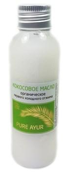 Органическое кокосовое масло холодного отжима - фото 7326