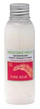 Кокосовое масло с ароматом Гурьюнского бальзама - фото 7333