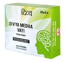 Medha Vati (Медха вати) - для улучшения академических и рабочих показателей, развития стрессоустойчивости, повышения бдительности, усидчивости и концентрации - фото 7353
