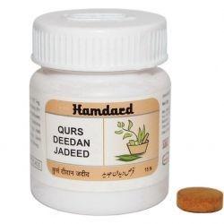 Qurs Deedan Jadeed (Курс Дидан Джадид Хамдард) - эффективно борется с паразитами и кишечными червями - фото 7373