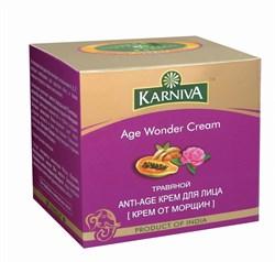 Антивозрастной травяной крем для лица Karniva - фото 7446