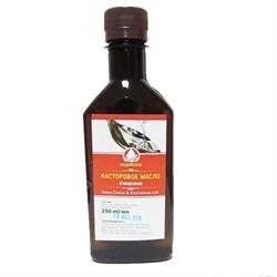 Касторовое масло индийское, 250 мл - фото 7533