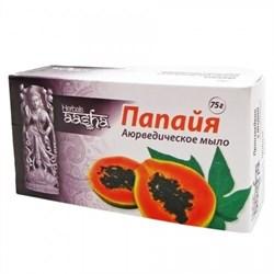 Аюрведическое мыло с экстрактом папайи и витамином Е - фото 7588