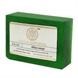 Глицериновое мыло ручной работы KHADI с ветивером - фото 7664