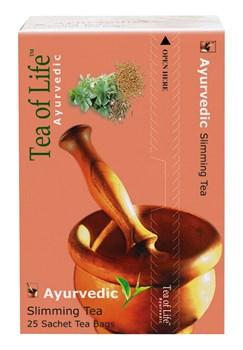 Аюрведический чай для снижения веса - фото 7686