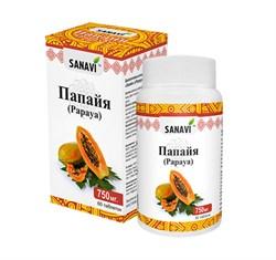 Папайя таблетки - для пищеварения, регулирует сахар, антипаразитарное - фото 7760
