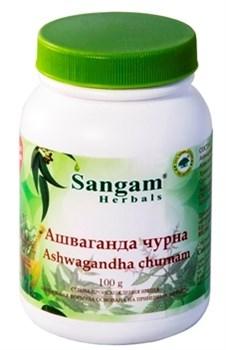 Ашвагандха - растение молодости - фото 7909