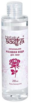 "Натуральная розовая вода ""Aasha Herbals"" - фото 7925"