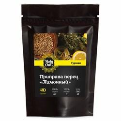 """Приправа перец """"Лимонный"""" , 40 грамм - фото 7962"""
