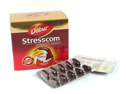 Stresscom (Стресском) 10 капсул - фото 8012