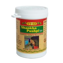Shankhapushpi tablet (Шанкпушпи таблетки) - помогает улучшить концентрацию - фото 8090