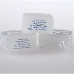 Кристалл слиток супер-мини с глицерином, 55 г - фото 8152