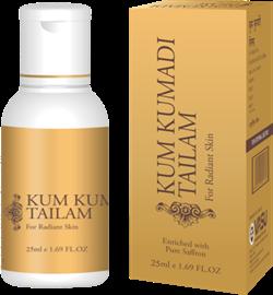 """Kumkumadi tailam VASU (масло Кумкумади) 25мл  - """"золото юности"""" для кожи - фото 8220"""