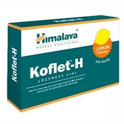 Koflet (Кофлет) - леденцы от кашля и боли в горле, со вкусом лимона - фото 8293