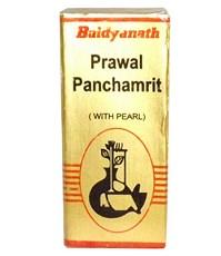 Prawal Panchamrit (Правал Панчамрит порошок) - препарат на основе жемчуга, особенно полезен для детского организма - фото 8337