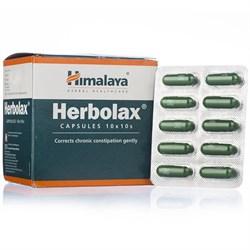 Herbolax (Херболакс) - нежное растительное слабительное, блистер 10 капсул - фото 8365