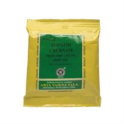 Avipathi churnam (Авипати чурна) - при нарушениях жкт, интоксикациях, для повышения иммунитета - фото 8384