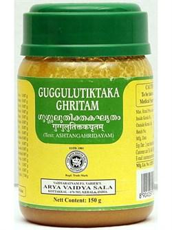Guggulutiktaka ghritam (Гуггулутиктака Гритам) - от артроза, заболеваний костей, суставов и кожи - фото 8407