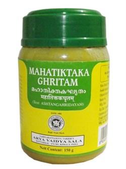 Mahatiktaka ghritam (Махатиктака Гритам) - при кожных заболеваниях, нарушениях Питта-доши - фото 8430