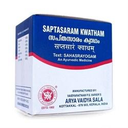 Saptasaram Kwatham (Саптасарам Кватхам) - при спазмах и любых болях в нижней части живота - фото 8433