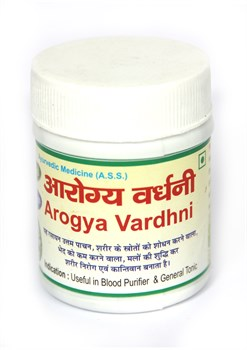 Arogya Vardhni (Арогъя Вардхни), 40гр. - омолаживающее, тонизирующее, очищающее аюрведическое средство - фото 8494