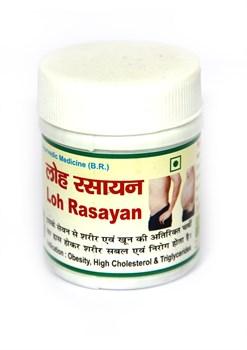 Lauh rasayan (Лаух расаяна) - источник легкоусвояемого железа - фото 8496