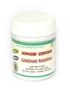Gandhak Rasayana (Гандхак Расаяна) - очищает кожу и кровь от токсинов - фото 8498