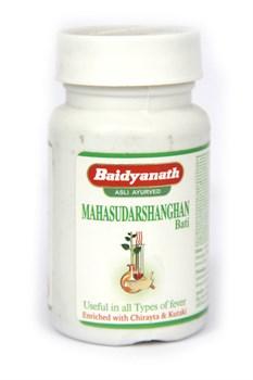 Mahasudarshan ghan (Махасударшан) - аюрведа от простуды, вирусов, ОРВИ, ОРЗ - фото 8523