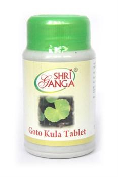 Gotu Kola (Готу Кола таблетки) - аюрведический тоник мозга и нервной системы - фото 8530