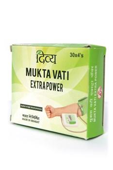 Mukta Vati (Мукта вати) - аюрведический препарат, балансирующий высокое кровяное давление - фото 8542