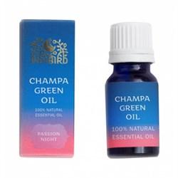 Эфирное масло зеленая чампа (Champa Green, indibird ) - натуральное эфирное масло - фото 8569