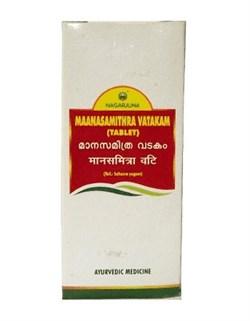 Манасамитра Ватакам (Maanasamithra vatakam) - для улучшения деятельности мозга - фото 8570