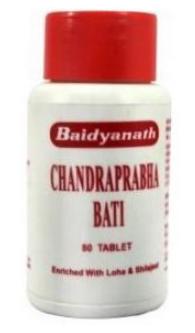 Chandraprabha bati (Чандрапрабха таблетки) - прекрасное мочегонное, уменьшающее кислотность, слабительное, тонизирующее и очищающее средство  - фото 8591