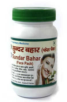 Sundar Bahar face pack (Сундар Бахар )- растительная маска-пилинг для лица - фото 8624