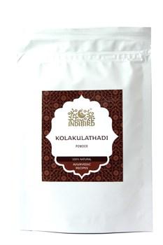 Kolakulathadi (Колакулатхади) - похудение и коррекция проблемных мест - фото 8626