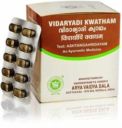 Vidaryadi kwatham (Видарьяди кватам) - при воспалительных заболеваниях - фото 8691