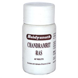 Chandramrit Ras (Чандрамрит рас) - при простуде, гриппе, заболеваниях дыхательных путей - фото 8708
