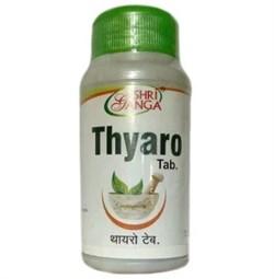 Тиаро (Thyaro) - для лечения заболеваний щитовидной железы и аденитов - фото 8719