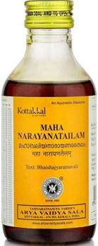Mahanarayanatailam (Маханараяна тайлам ) 200 мл - при невралгии, болях в суставах, параличе - фото 8723